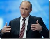 Путин: Спекуляция на теме национализма грозит разрушением страны