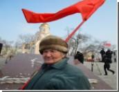 Во Владивостоке прошел митинг отделения КПРФ