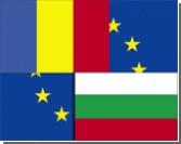Румыния и Болгария - лидеры ЕС по числу бедных жителей