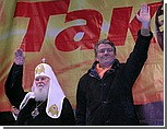 """Филарет признался, что был связан с КГБ, но клянется, что """"не стучал"""""""