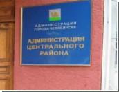 В Челябинске сменился глава Центрального района