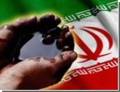 Евросоюз введет нефтяное эмбарго против Ирана с 1 июля / Брюссель запретил заключать новые контракты