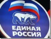 """""""Единороссы"""" выберут руководителя отделения 23 января"""