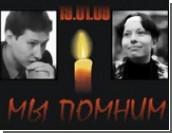 Антифа не удалось согласовать акцию в память Маркелова и Бабуровой в Петербурге / Им отказали по формальным основаниям - поздно подали заявку