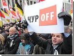 Чуров обвинил оппозицию в подлости