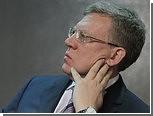 Кудрин предсказал срок появления кандидата от оппозиции