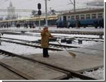 Вместо нового вокзала в Симферополе построят новый торговый центр  / В крымском правительстве ищут инвесторов