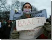 Оппозиция Петербурга 4 февраля желает шествовать