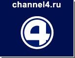 """На Среднем Урале началось создание """"властного"""" медиахолдинга"""