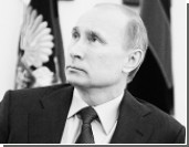 """Путин рассказал о """"презумпции добросовестности"""" бизнеса"""