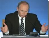 The Independent: Путину придется признать новую реальность / Россия-2012 - это уже не РФ образца 2004 или 2008 годов