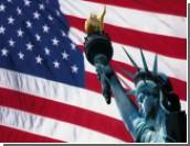 Сорос предрекает классовую войну в США