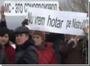 Жители молдавского села перекрыли трассу Кишинев - Дубоссары
