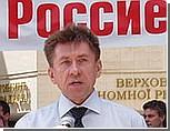 Экс-депутат Верховного Совета Крыма Свистунов арестован СБУ