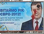 Анна Герман рассказала о хитрости, чтобы билборды Януковича не забрасывали краской
