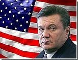 """Американцы тоже не понимают, зачем Россия строит """"Южный поток"""""""
