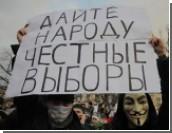 """4 февраля в Челябинске пройдет очередной митинг """"За честные выборы"""""""