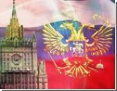 МИД требует от Южного Судана освободить российского пилота