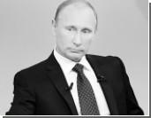 Эксперты: Программа Путина предназначена всем слоям общества