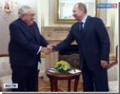 Киссинджер признался, что многому научился у Путина
