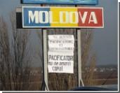 Ситуация вокруг миротворческого поста N9 будет обсуждаться в Верховном Совете Приднестровья