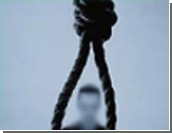 Жена министра образования Франции покончила жизнь самоубийством