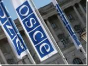 Глава Миссии ОБСЕ в Молдавии призвал провести тщательное расследование инцидента на миротворческом посту N9