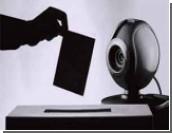 Выборы президента будут транслировать с помощью китайских веб-камер