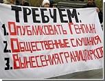 Генплан Одессы обещают рассекретить и принять в апреле