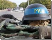 Объединенная контрольная комиссия обсудила инцидент, произошедший на миротворческом посту на берегу Днестра / ОКК будет содействовать российской и молдавской сторонам в расследовании происшествия