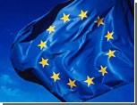 Совет Европы впервые получит комплексную оценку положения крымских татар на полуострове