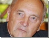 Президент Латвии и спикер устроили ДТП