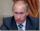 В год Дракона Путин потеряет много денег, предсказал ясновидящий из Тайваня / Премьера разорит Звезда Сокровищ