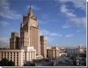МИД России считает недопустимой эскалацию напряженности в Зоне безопасности на берегах Днестра