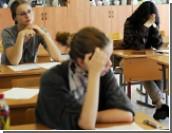 """Московские власти устроят """"день профориентации"""" в вузах и школах 4 февраля"""