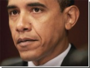 Источник: Обама попросит Конгресс объединить федеральные ведомства