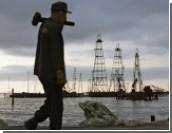 """Риски 2012 года: прогнозы финансистов / """"В 2012 году будем качаться"""""""