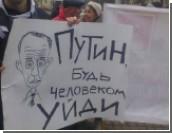 В акции оппозиции Петербурга 4 февраля хотят участвовать 25 движений