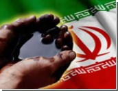 Иран может прекратить поставки нефти в ЕС в начале следующей недели