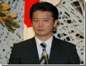 Глава МИД Японии осмотрел Южные Курилы