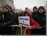 """В Петербурге запретили """"Марш за честные выборы"""" по Невскому"""