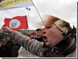 Власти Санкт-Петербурга согласовали шествие оппозиции