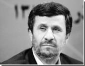 Россия заподозрила Запад в намерении свергнуть Ахмадинежада