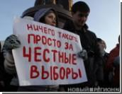 """Акция """"за честные выборы"""" 4 февраля пройдет под партийными флагами"""