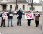 """Антироссийский пикет в Кишиневе: """"Кузьмин, иди домой!"""""""