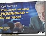 Украинский депутат: Нужно вести переговоры с ЕС, а Россию вообще не подпускать к ГТС