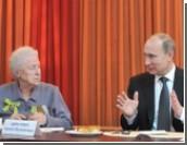 Путин рассказал о брате, погибшем в блокадном Ленинграде