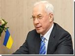 Азаров: Трехсторонний газовый консорциум - единственный выход для Украины