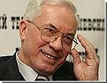"""Азаров похвалился """"рекордно низкой инфляцией"""" на Украине и заботой о населении"""