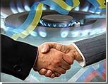 В Верховной Раде отменен отчет министра о ходе газовых переговоров с Россией